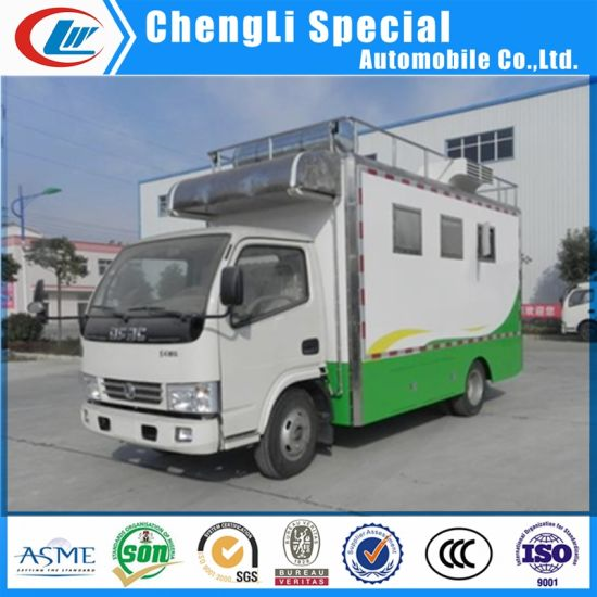 Dongfeng 4X2 Mini Cooking Food Truck pictures & photos