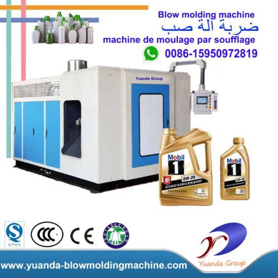 1-5L Lubricant Oil Bottle Double Station Automatic Blow Molding Machine