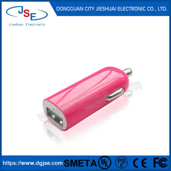 Single Port USB 5V 1000mA USB Car Charger Small Car Adapter