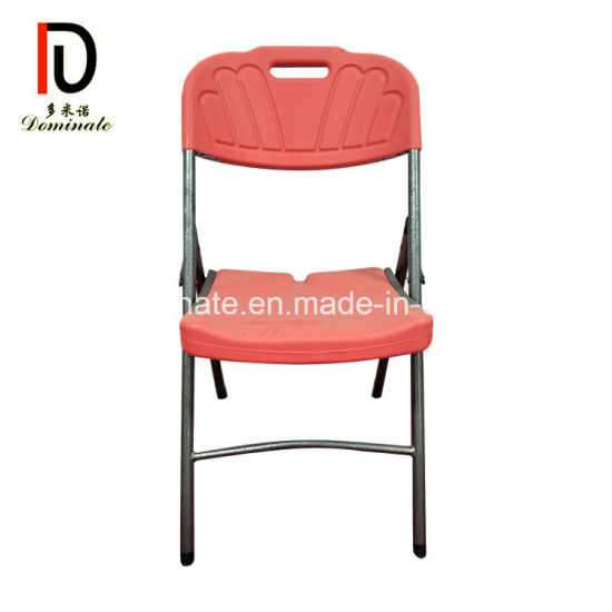Cool Best Price Portable Small Folding Hdpe Plastic Chair Br P003 Gmtry Best Dining Table And Chair Ideas Images Gmtryco
