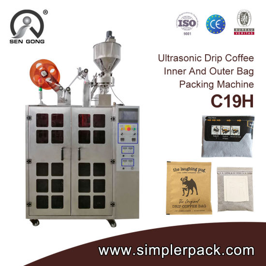 Saudi Arabia Grounded Coffee Packing Machine From Factory with Ear Ultrasonic Sealing