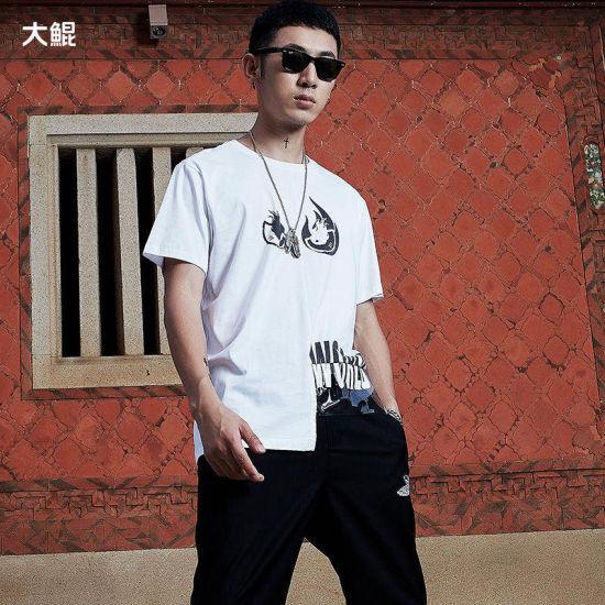 Chinese Famous Brand Dakun Unique Design Short Sleeve T-Shirt