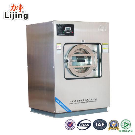 China Hospital Laundry Equipment Industrial Washing Machine (XGQ15