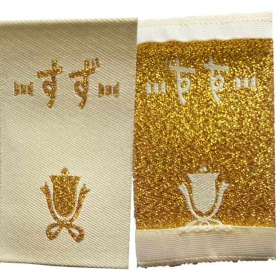 Golden Metal Yarn Woven Bage Garment Labels for Main Labels