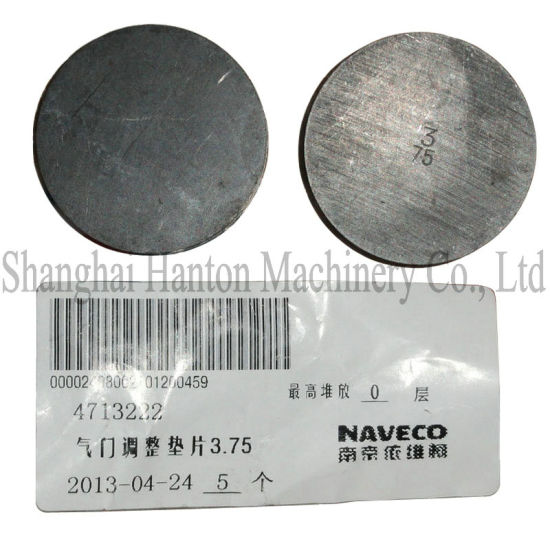 China Yuejin Truck 1D07013230 Iveco Sofim 8140 43s 4713222