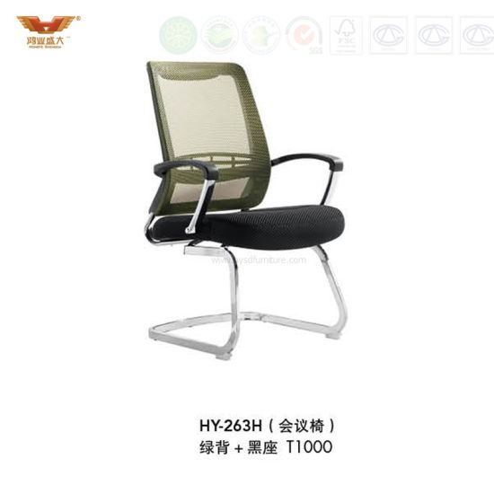 Commercial Office Chair Meeting Room Staff Steel Frame Mesh  HY42D Commercial Office Chairs O40