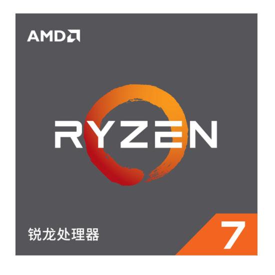 3.2 GHz Eight-Core Sinteen-Thread 16M 65W CPU Processor YD2700BBM88AF Socket AM4 AMD Ryzen 7 2700