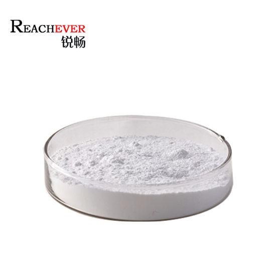 Sweeteners Food Grade Acesulfame Potassium