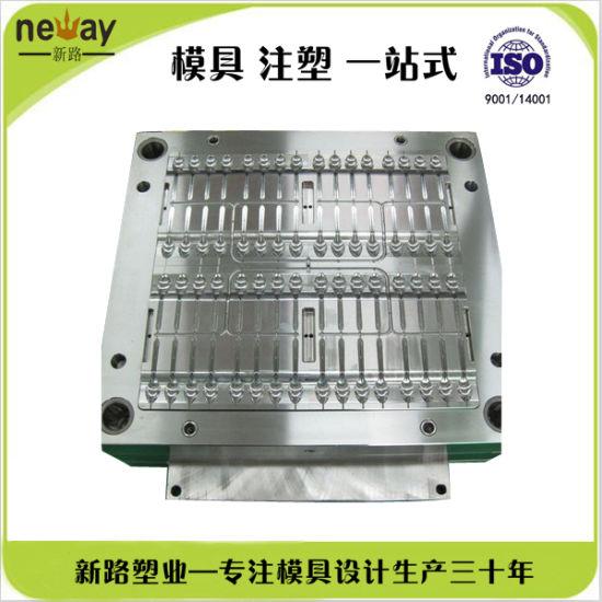 China Custom Cheap Auto Parts Plastic Injection Molding China