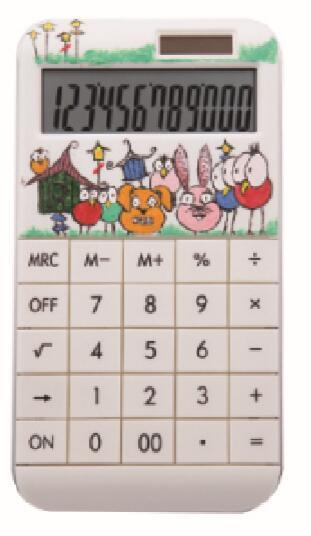2019 DIY to Be Personalized Calculator for Kids Stationery