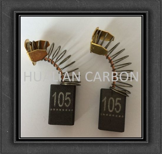 Carbon Brush Price with Small Sparking/Dongcheng Power Tools Brush Carbon CB-105 Made of Graphite D252 pictures & photos