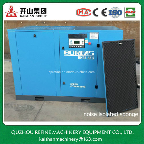 BK37-8ZG 50HP 210CFM/8bar Direct Driven Screw Drilling Compressor