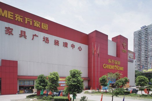 Prefab Showroom Steel Structure Shopping Mall Structure Warehouse
