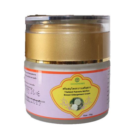 Thailand Pueraria Mirifica Herbal Best Breast Care Breast Enhancement Tight Cream