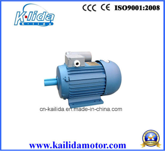 Singl Phase AC 220V Capacitor Start Induction Motor