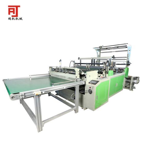 Rql Automatic 2 Line BOPP PE Bag Making Machine for Printed Bag
