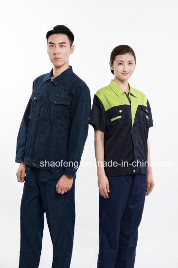 Custom Design Factory Worker Uniform/Good Quality Staff Working Uniform