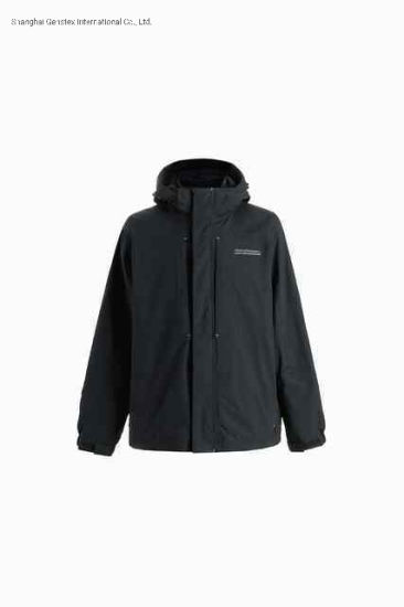 2 in 1 Men's Seam Sealed & Windproof Sports Jacket with Detachable Liner J2019001/ 1003109