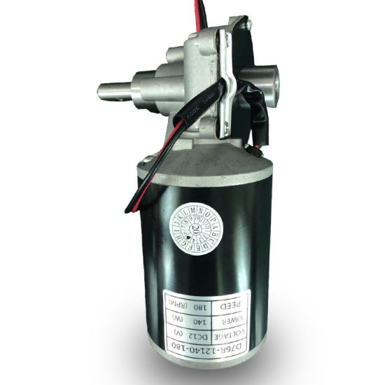 12V DC Gear Motors with Metal Gearbox for DC Motor