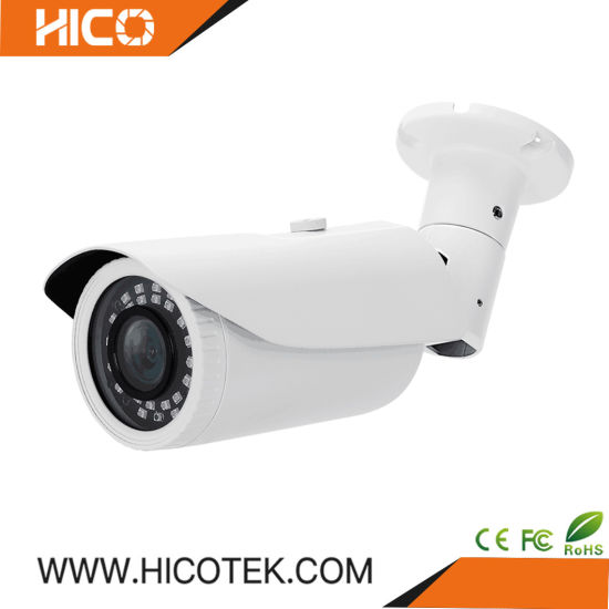 2MP Security IP Camera System Support PC APP NVR Xvr IR Cut Cameras