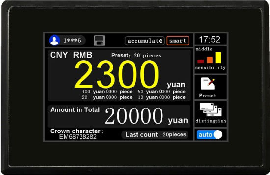 5 Inch RS232 800X480 Smart TFT LCD Display
