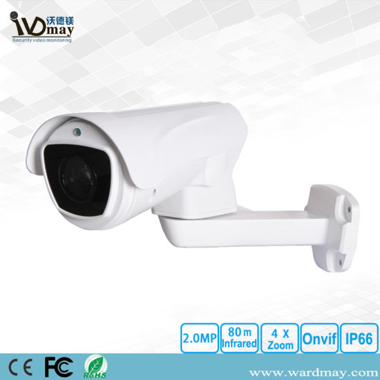 5.0MP 4X/10X Optical Zoom Outdoor Bullet Waterproof IP PTZ Camera pictures & photos