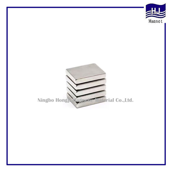 Square Block Neodymium Magnet Strong Magnetic Material Product