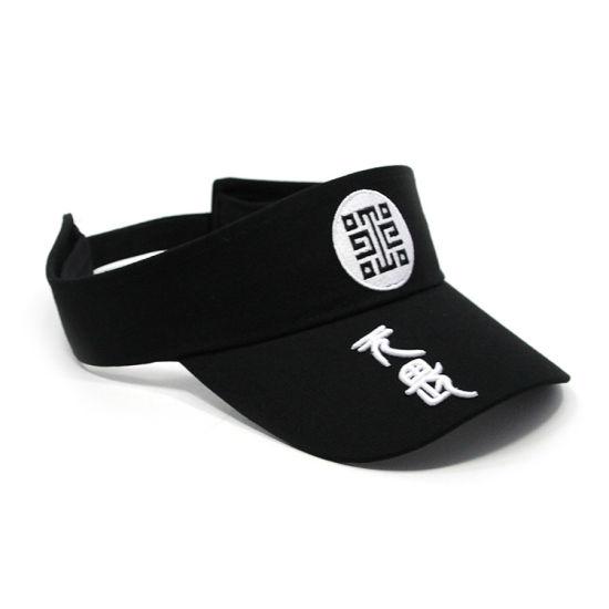 d6587876 China Universal Custom Embroidery Men′s Short Sports Visor Cap ...