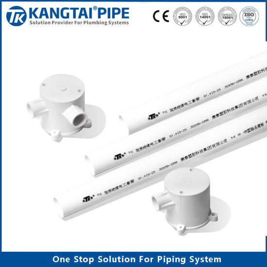 Electrical Pipe PVC Electrical Conduit Fitting DN16-DN63mm