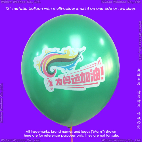 Inflatable Colour Printing Round Pearl Balloon for Promotions