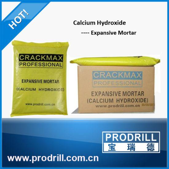 C1 C2 C3 Crackmax Soundless Cracking Powder