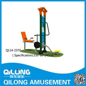 Outdoor Park Body Fitness Equipment (QL14-237G)