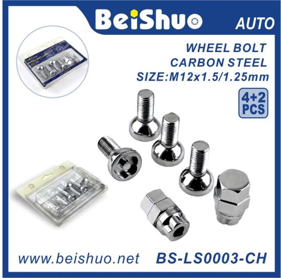 5PC Locking Wheel Nuts for Alloy Wheels