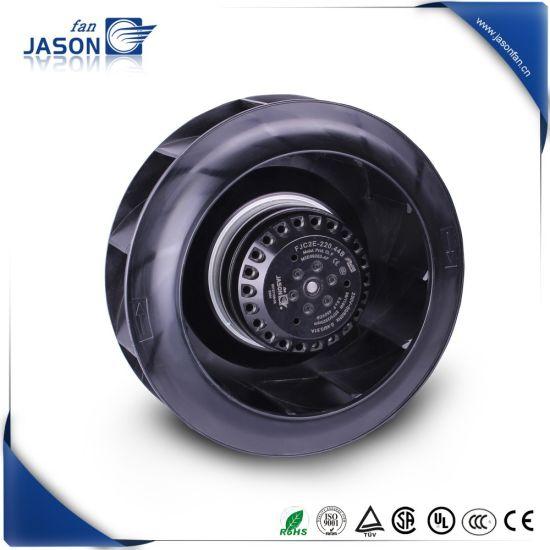 Forward Curved Telecom Cabinet Centrifugal Fan 225mm