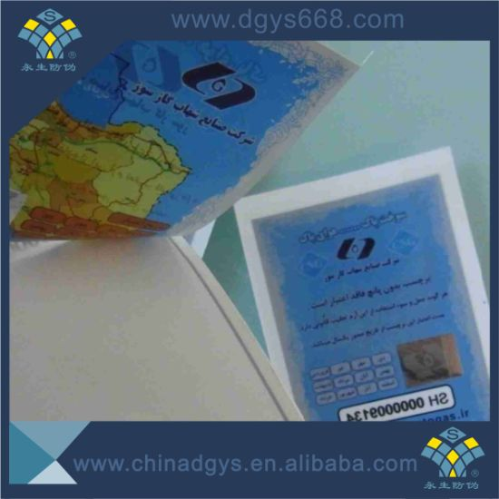 High Security Car Windscreen Sticker with Hologram with Serial Number pictures & photos