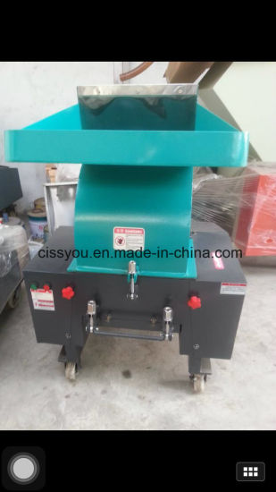 Plastic Can Drum Pipe Film Crusher Bottle Grinder Machine pictures & photos