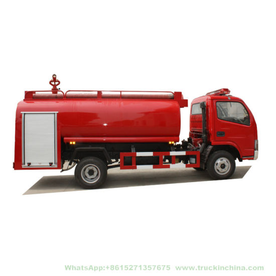 Df Water Tanker Truck (4000L Water Bowser Sprinkler Truck with Fire Pump)