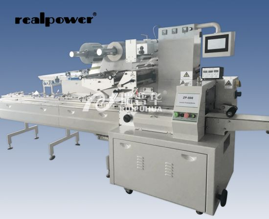 Automatic Food Packing Machine for Chocolate Bar (ZP320) pictures & photos