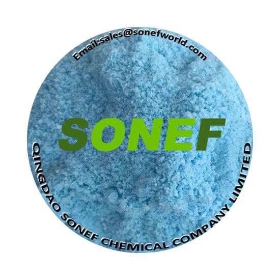 Agriculture Manure Nitrate-Base Granular Compound NPK Fertilizer Water Soluble Fertilizer