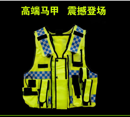 Patrol Special Reflective Vest Reflective Vest High Speed Duty Warning Suit pictures & photos