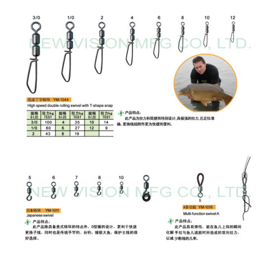 High Speed Double Rolling Swivel With T-Shape Snap (YM-1044, 1011, 1016)