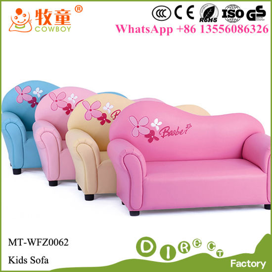 China Supplier Children Sofa Kids Furniture Sets for Play School ...