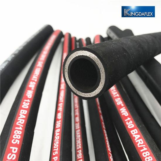 2 Inch High Pressure Spiral Rubber Oil Hydraulic Hose