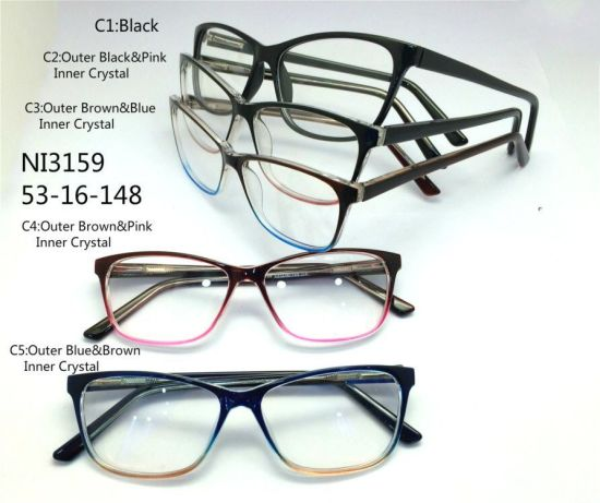 China Fashionable Tr 90 Eyeglass Frames For Wholesales China Tr Medal
