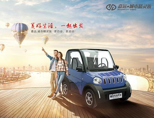 Brand New 100% Electrically Powered L7e Electric Vehicle