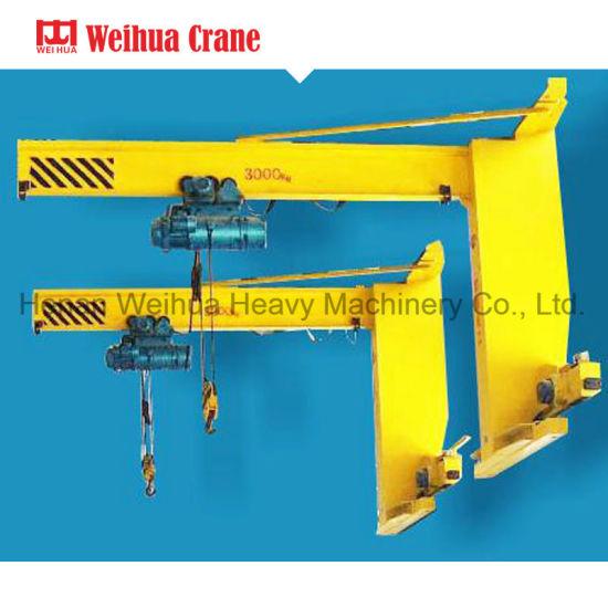 Weihua Wall Fixed Jib Crane