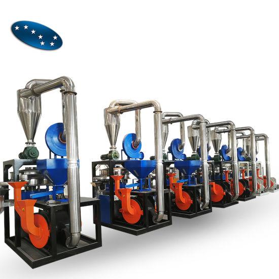 Plastic PVC/PE/PP/Pet/EVA Pulverizer/Milling Machine