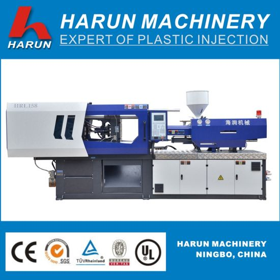 Hydraulic Clamping System 158t Plastic Injection Mould Machine