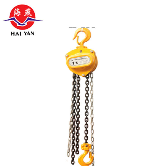 Hscb 2ton 3 Meter Pull Lift Chain Hoist pictures & photos