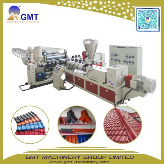 PVC+PMMA/ ASA Coloured Glazed Roof panel Sheet Extruder Making Machine
